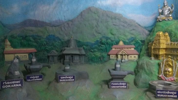 Story of Murudeshwar