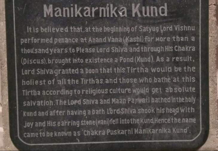 The importance of Manikarnika Ghat