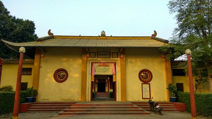 Chinese Buddhist temple-Sarnath