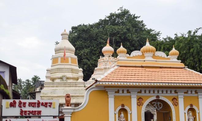 Vyadeshwar temple- Guhaghar