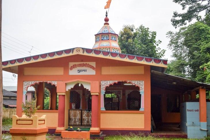Temples of Guhaghar
