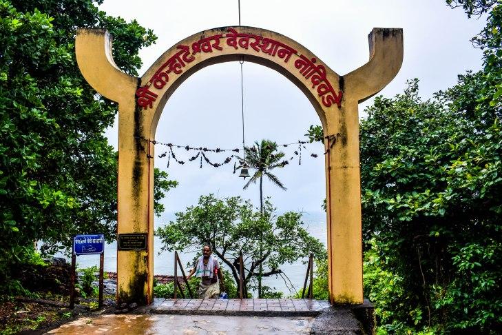 Karhateshwar Temple