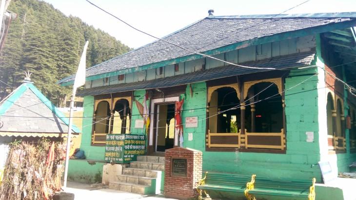 Khajji Nag Temple