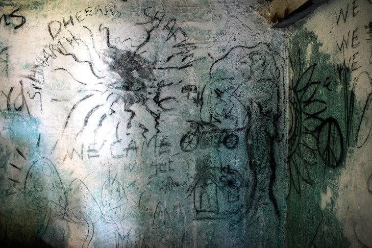 Wall graffiti- Mannavanur